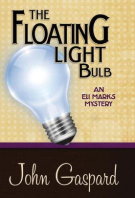 Floating Light Bulb cover